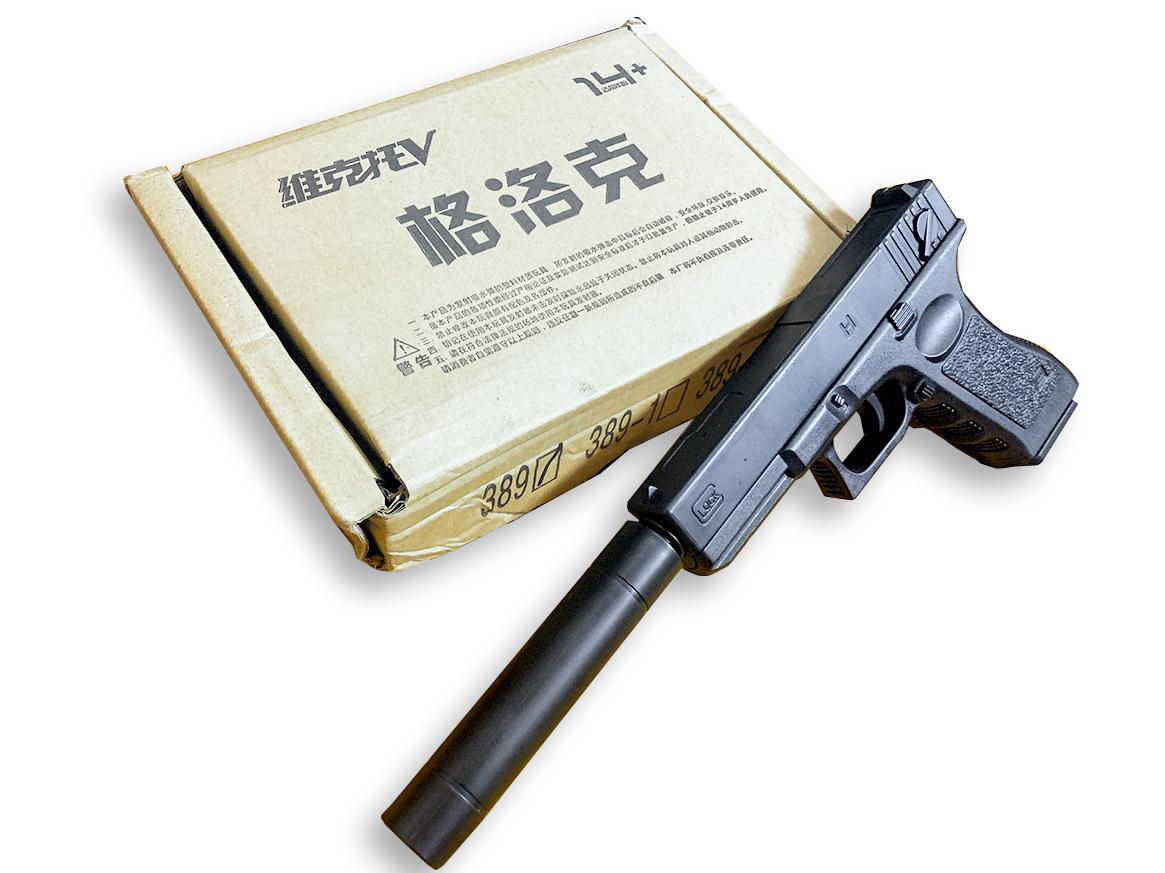 Súng đồ chơi GLOCK P18C Slient 1:1 (có giảm thanh tháo băng đạn) số 2